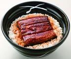 吉野家、夏季限定メニューで『鰻丼』を発売―『牛すき鍋膳』の販売は休止