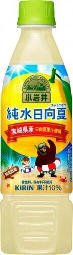 クマくんが目印! キリンビバレッジから『小岩井 純水日向夏』が、7月8日より数量限定新発売