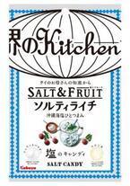 カバヤ、キリンビバレッジとのタイアップ商品『世界のKitchenからキャンディ ソルティライチ』発売