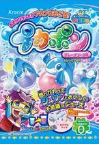 色が変わって、泡が出て、ラムネが踊る、不思議なジュース『プカポン』新発売!
