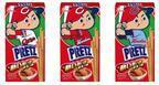 プリッツ初の球団コラボ―広島カープ坊やが全面に!「熱い想いのチキン味」発売