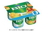 獲得票数1位!ヨーグルト「ダノンビオみかん&柚子」が新発売―1カップあたり49kcal