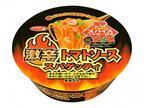 3種類の唐辛子をブレンドしたスパイス!「激辛トマトソーススパゲッティ」新発売