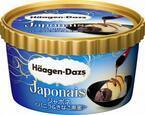ハーゲンダッツ×セブン-イレブン共同開発 和のアイスデザート第2弾は「バニラ&きなこ黒蜜」