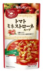 完熟トマトを使った「トマトミネストローネスープ」登場ーモランボン
