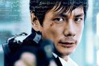 西島秀俊自ら演じるアクションシーンも注目! 『ゲノムハザード ある天才科学者の5日間』Blu-ray&DVD発売