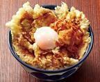 暑さに負けるな!穴子の「大江戸天丼」など4品を新発売!―天丼てんや