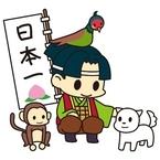 日本を代表する○○太郎1位「桃太郎(昔話)」