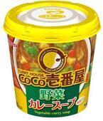 ココイチ×エースコックのコラボ第8弾「カレー焼きそば」「カレースープ」2品を7月14日に発売!