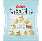 ツナマヨが大好き!カルビーの「ちびむすび・ツナマヨ味」7月21日に新発売!