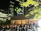 虎ノ門ヒルズオープンで注目の新虎エリア唯一のビヤガーデン「YEBISU BAR The GARDEN」で夏満喫