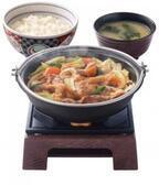 コンロで熱々! 牛バラと野菜のうまみを味わう「牛バラ野菜焼定食」発売 – 吉野家