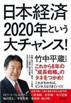 若者が青山・代官山を捨てて「品川」に集まるってホント? オリンピックで東京の街が変わる!?