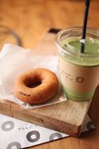 油っこくない!大豆ペーストを使ったシンプルドーナツが人気―「nicoドーナツ」麻布十番店