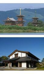 「世界遺産検定」を世界遺産で受験! 奈良の薬師寺で検定試験初開催が決定