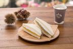 ローソンから、秋の味覚。旬な食材を使ったサンドイッチ3品が発売!