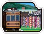 京都の町並みを走る嵐電4種がポストカードに!「嵐電フォルムカードセット」発売
