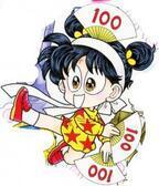 小学館の漫画「あさりちゃん」がギネス世界記録に認定! 10月13日に熊本で認定式