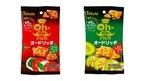 トマトチーズとえびアボカド、具材たっぷりオードブル風ビスケット「オードリッチ」新発売!