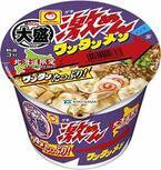 鶏挽肉入り大盛り! 東洋水産のカップ入り即席麺「マルちゃん 大盛激めん ワンタンメン」が10月27日から北海道で新発売