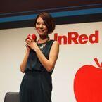 美肌のカギは「りんご」!? 『InRed×Asahi りんごで始める「私のキレイと健康」セミナー』に潜入!