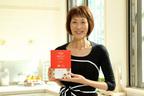 浜内千波さんが伝授! 彼の健康もサポートできる、料理上手になるための献立づくり