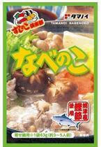 水に混ぜるだけ! タマノイ酢が粉末タイプの「鍋の素」を11月17日に新発売