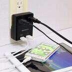 スマホを直接急速充電!コンセントも使えるマルチ対応のACアダプタ充電器発売