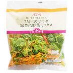 袋を開けてすぐ食べられる! 忙しいときに利用したい、洗わないで使える「サラダ用カット野菜」
