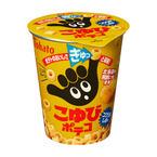 ポテトのおいしさ、ぎゅっと凝縮! 東ハトがスナック菓子「こゆびポテコ・コクうましお味」を12月15日から新発売