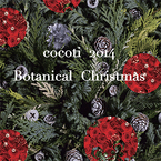 癒しの演出に注目! ボタニカルを感じる「cocoti SHIBUYA」でクリスマスを楽しもう