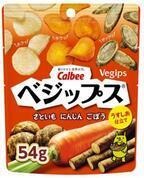 カルビーの野菜スナック「ベジップス」に、「さといも にんじん ごぼう」が新登場