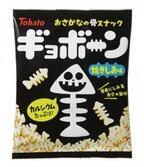 カルシウムたっぷり! 東ハトが魚の骨の形のスナック菓子「ギョボーン・焼きしお味」発売