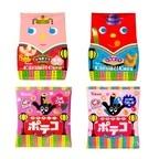 ひな祭りパッケージでお祝いムードアップ 東ハトキャラメルコーンシリーズ春の季節限定商品発売