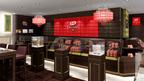 高木シェフ監修の「キットカット ショコラトリー」初のカフェ併設店が京都に誕生