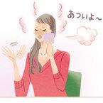 ストレスが原因!? 月経不順だけでなく、のぼせ、めまい、不眠まで……どうすればいいの?