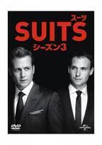 N.Y.の「スーツ男子」を愛でる! 人気海外ドラマ『SUITS』のイケメンすぎる名ゼリフ