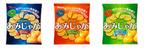 食べやすさと香ばしさをアップ! 東ハトが厚切りポテトチップス「あみじゃが」3種をリニューアル新発売