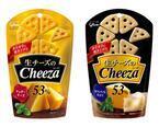 こっくりカリカリ! 焼きチーズの味わい「Cheeza」から「生チーズのチーザ」新登場
