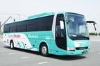 約200万人が利用! 東京駅から成田空港へお得に行ける高速バス「東京シャトル」に乗ってみた