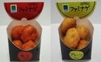 よりジューシーに、より食べやすく仕立てたチキンの新商品  ファミリーマートが「ファミナゲ(プレーン味/チリ味)」を発売