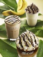 バナナ×チョコの相性抜群! 〈McCafe by Barista〉で「チョコバナナラテ」「アイスチョコバナナラテ」