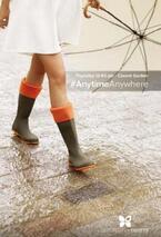 アウトドアや雨の日でも快適!ロンドン生まれの折りたたみレインシューズ発売