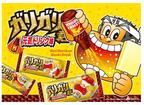みんなが待ってた ガリガリ君「元気ドリンク味」新発売!伝説の「マンゴー味」も復活