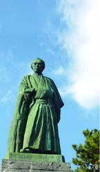 坂本龍馬生誕180年記念でおトクに高知市へGo! 宿泊料金が割引になる「龍馬のふるさと旅行券」