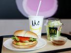 セットで300キロカロリー台!? マクドナルドの新メニュー「ベジタブルチキンバーガー」をお試し♪