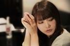 恋愛休暇が長すぎるワタシ……。恋愛偏差値の低い女性はアレも低かった!