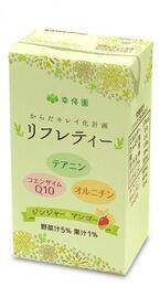からだキレイ化計画! 緑茶ベースのフレーバーリフレッシュドリンク「リフレティー」が新発売