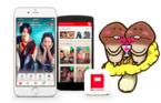 「なめこスタンプ」でもっとラブラブ! カップル専用アプリ「Couples」が新スタンプを無料配信