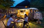 満天の星空と「軽井沢高原ビール」を堪能! 「星空ビアテラス」期間限定オープン